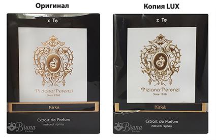 Чем отличается оригинальные духи Tiziana Terenzi Kirke от лицензионных духов Tiziana Terenzi Kirke? Как отличить оригинальные духи Тициана Терензи Кирк от всевозможных вариаций?