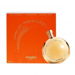 Hermes LAmbre des Merveilles