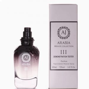 AJ ARABIA Private Collection III