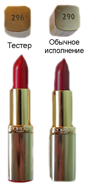 Губная помада LOreal Color Riche